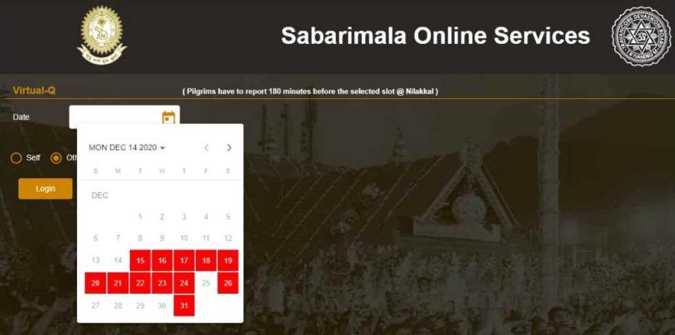 sabarimala virtual q sabarimalaonline.org