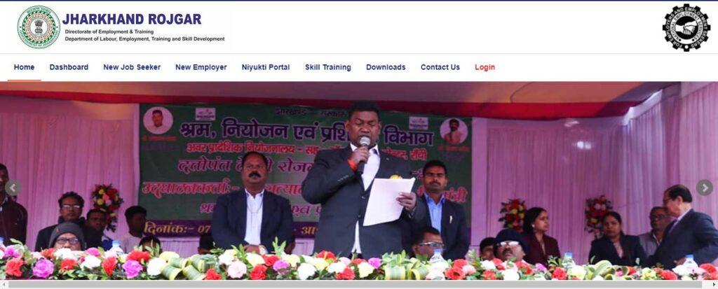 rojgar.jharkhand.gov.in
