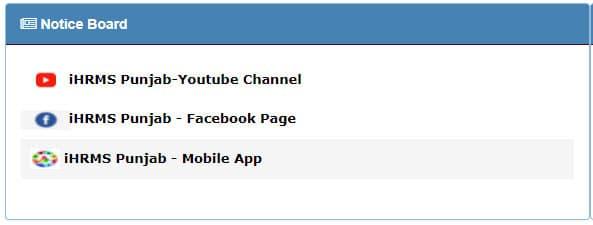 Download EHRMS Punjab Login Mobile App