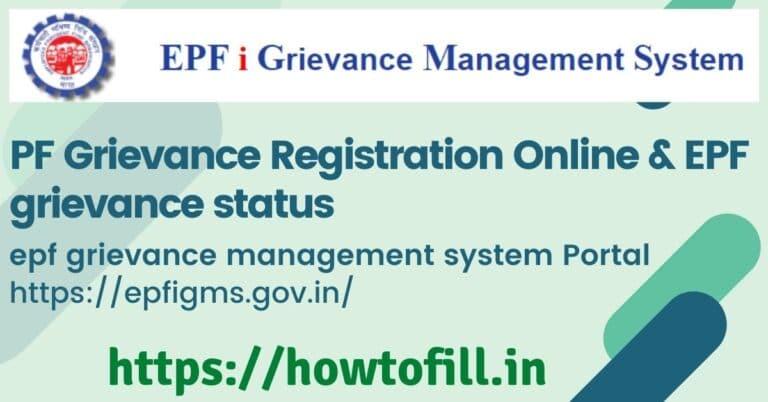 epf grievance status check