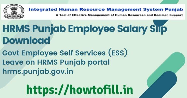 HRMS Punjab Employee Salary Slip Download