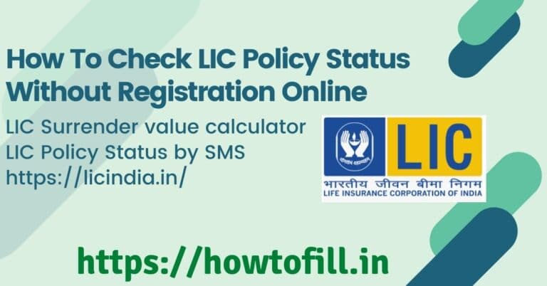 How To Check LIC Policy Status Without Registration Online